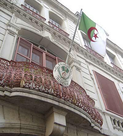 consulat algerie metz carte d identité Consulat Général d'Algérie à Lyon | Euro Algérie News
