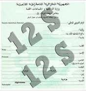 Passeport Biometrique Algerien Suivi De La Demande Euro Algerie