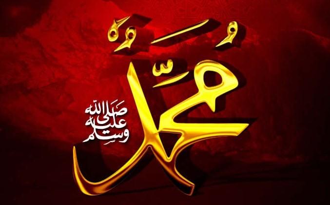 muhammad-saws