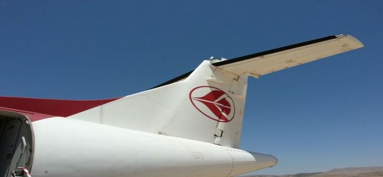 air-algérie