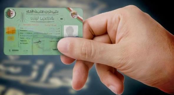 consulat algerie pontoise carte d identité biométrique Demandez votre carte nationale d'identité biométrique algérienne